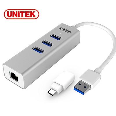 UNITEK 優越者Type-C+A 3埠USB3.0 HUB有線網卡