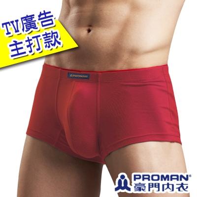 PROMAN豪門 柔感個性平口褲-單件-茶紅色