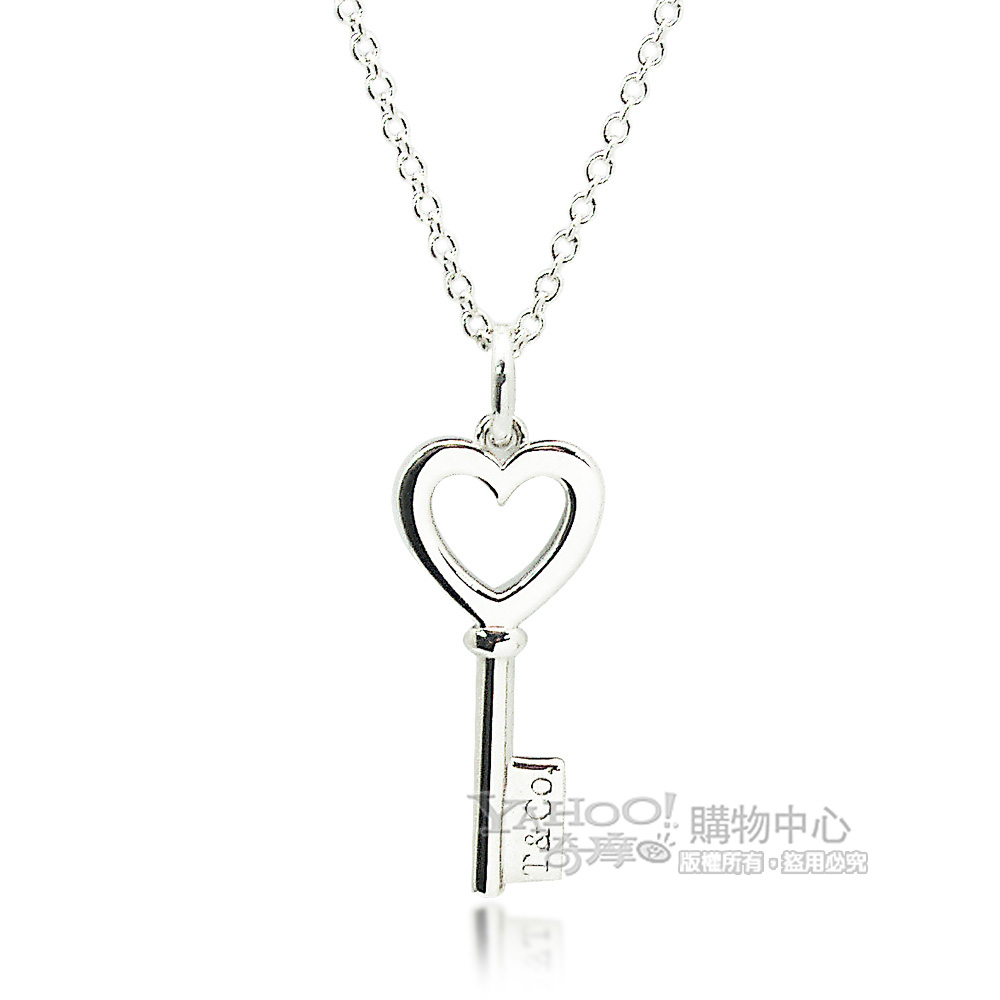 Tiffany&Co. Tiffany Keys 愛心之鑰925純銀項鍊(小)