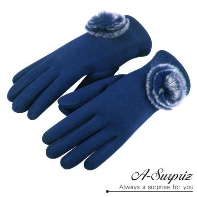 A-Surpriz-兔毛球球精梳棉觸控手套-藍