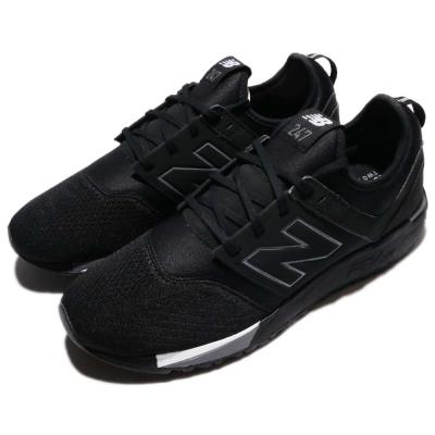 New Balance 休閒鞋 MRL247 男鞋 女鞋