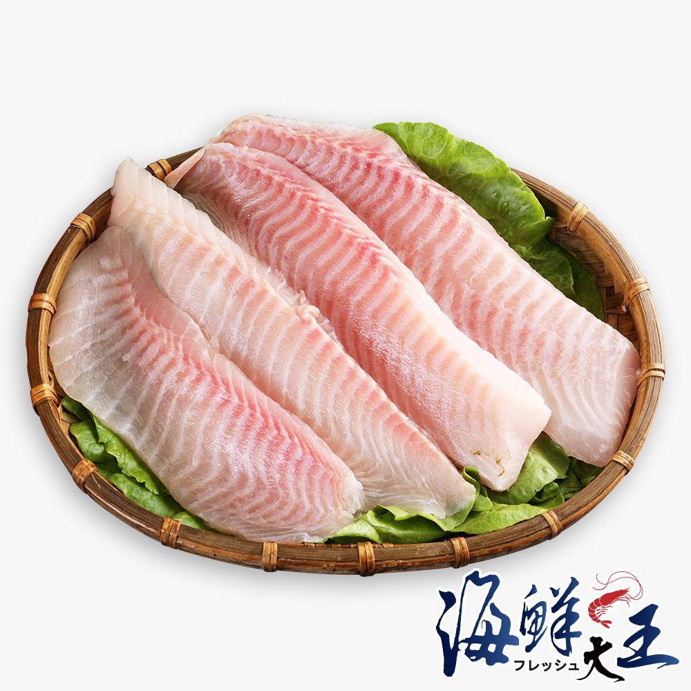 海鮮大王 極鮮台灣鯛魚片8包組(400g±10%/包)(5入/包)