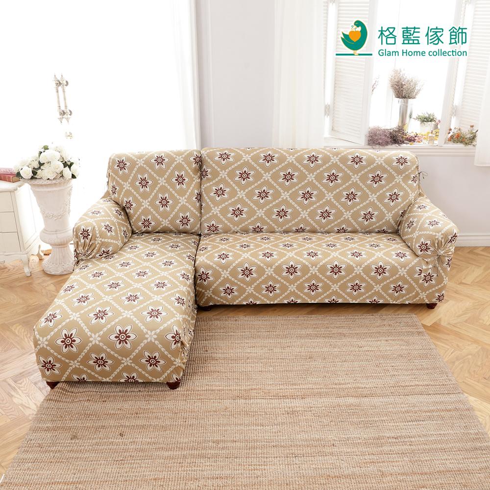 格藍傢飾 新潮流L型彈性沙發套二件式-左-波斯迷情咖