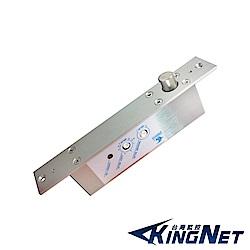 KINGNET 門禁管制系列 自動門陽極鎖 陽極電鎖 閘門管制 防盜 保全