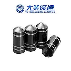 炫彩輪胎氣嘴蓋-黑(錐形)鋁合金材質 螺紋設計 汽車/機車/自行車皆適用