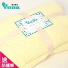 YoDa 輕柔嬰幼童纖柔毯-鵝黃色(大)