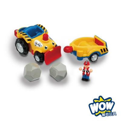 英國【WOW Toys 驚奇玩具】砂石車 亨利