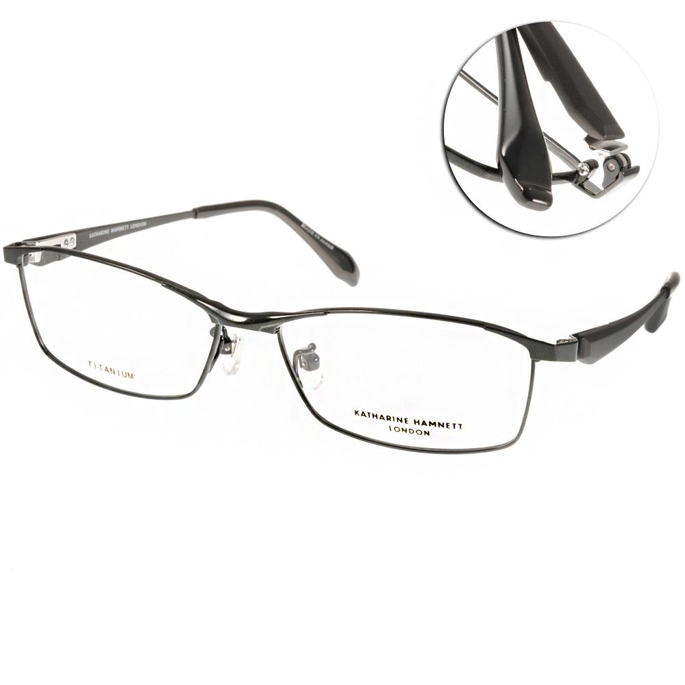 KATHARINE HAMNETT眼鏡 日本工藝鈦金屬系列/黑#KH9118 C02