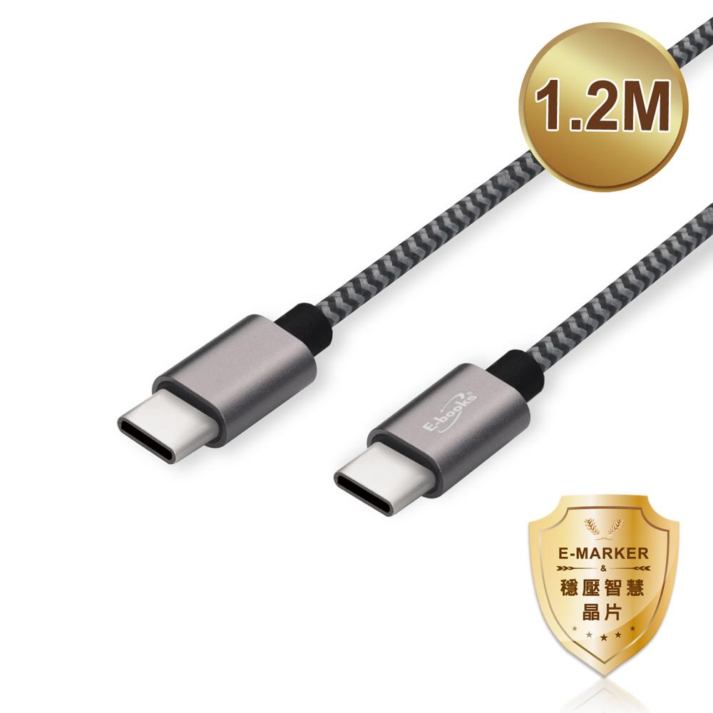 E-books X55 Type C to C 鋁製穩壓晶片充電傳輸線120cm