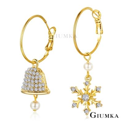 GIUMKA耳環 聖誕搖搖鈴雪花耳針式耳環(金色)