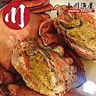 小川漁屋 熟凍大西洋深海紅蟹4隻(160g/隻+-10%)