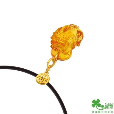 幸運草 旺財旺福系列-旺福貔貅黃金/琥珀墜子 送項鍊