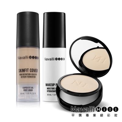 NH專業彩妝-自然系底妝簡單組-共3入