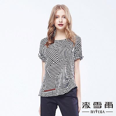 麥雪爾 條紋風格都會知性上衣