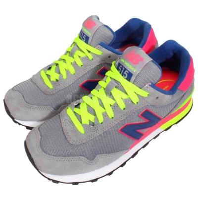 紐巴倫 New Balance 515 路跑 慢跑 女鞋