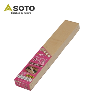 SOTO 櫻桃煙燻木塊ST-1551