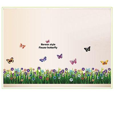 大尺寸高級創意壁貼 / 牆貼  花草系列-草地蝴蝶踢腳線