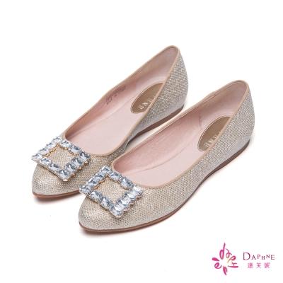 達芙妮DAPHNE 閃耀甜心方型鑽飾金蔥網布平底鞋-貴氣金