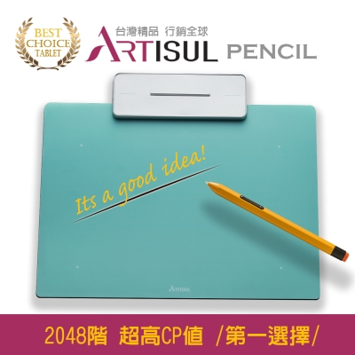 Artisul Pencil Small繪圖板 (湖水藍)