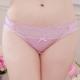華歌爾-戀玫莎系列舒適M-L低腰三角褲(雲彩