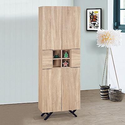 Boden-奈莉2尺書櫃/收納櫃-60x32x180cm