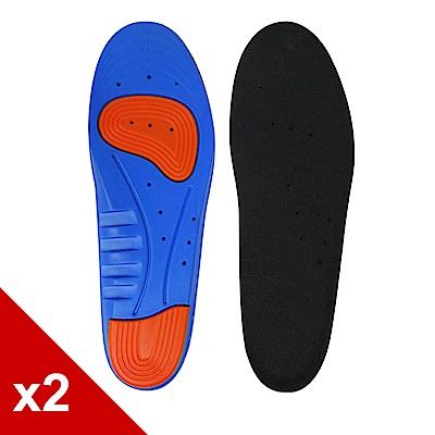 糊塗鞋匠-優質鞋材-C90-PU運動減震鞋墊-2雙