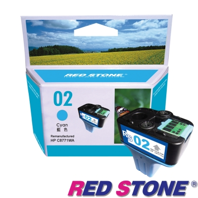 RED STONE for HP C8771WA環保墨水匣NO.02(藍色)