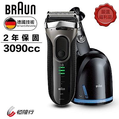 (福利品)德國百靈BRAUN-新升級三鋒系列電鬍刀3090cc[附清洗座]