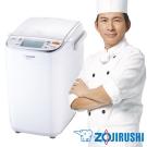 [8H急速配]象印全自動製麵包機(BB-SSF10)