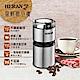 HERAN禾聯 電動咖啡磨豆機HCG-60K1 product thumbnail 1
