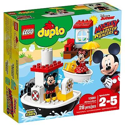 樂高LEGO Duplo 幼兒系列 - LT10881 Mickey's Boat