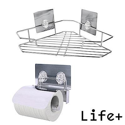 Life Plus 環保無痕魔力貼掛勾(三角置物架+捲筒紙巾架)