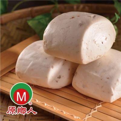 大玉成 愛心園芋頭饅頭 3包 (4粒/包)
