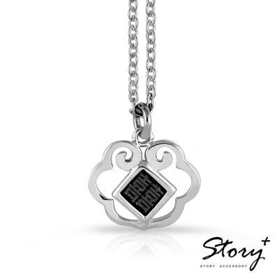 STORY故事銀飾-{如意雙喜} 鉛字吉言純銀項鍊