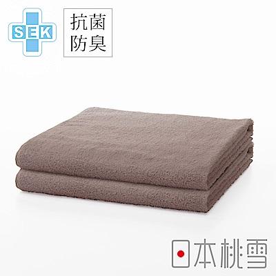日本桃雪SEK抗菌防臭運動大毛巾超值兩件組(米灰色)