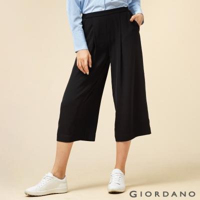GIORDANO 女裝時尚彈力雪紡高腰七分寬褲 - 09 標誌黑