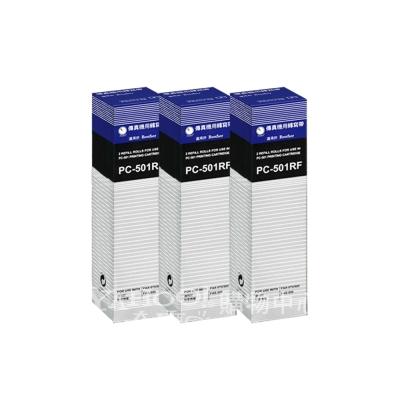 BROTHER 傳真機 FAX-575 適用轉寫帶 PC-501RF (<b>3</b>盒6入)