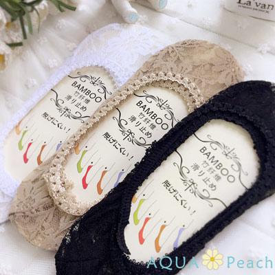AQUA-Peach-蕾絲花邊淺口隱形襪子-1組三