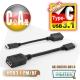 曜兆DIGITUS USB3.1 Type-C 轉A傳輸線(公對母)-15公分 product thumbnail 1
