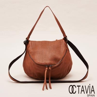 OCTAVIA 真皮 - 微笑口袋 編織蓋手提斜背牛皮包 - 開心棕