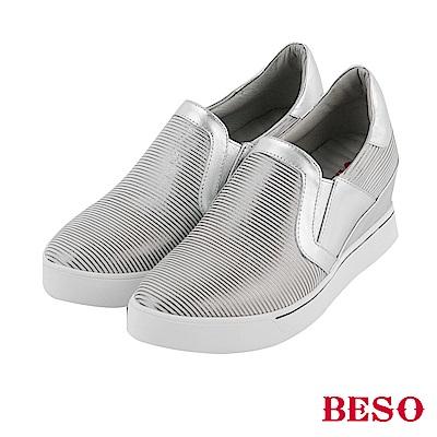 BESO 都會率性 質感亮眼內增高舒適休閒鞋~銀