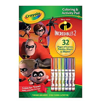 美國 Crayola繪兒樂 超人特攻隊2著色套裝(3Y+)