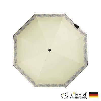 德國kobold酷波德 抗UV 按摩手把 遮陽防曬三折傘 夏日海灘綠棕梠