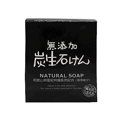 日本MAX 無添加炭生活皂 80 g/盒