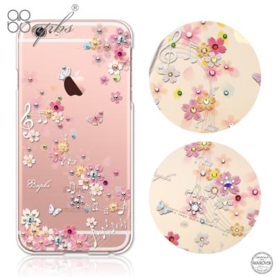 apbs iPhone 6s / 6 4.7吋 施華洛世奇彩鑽手機殼-彩櫻蝶舞