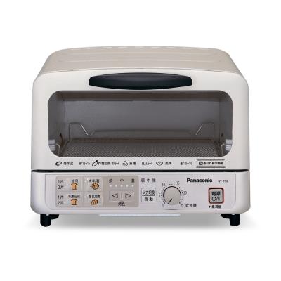 Panasonic 國際牌1000W遠紅外線電烤箱 NT-T59