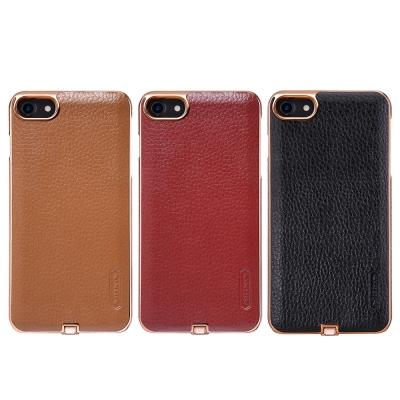 NILLKIN Apple iPhone 7 尊爵無線充電背殼
