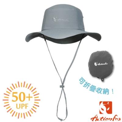 【挪威 ACTIONFOX】男新款 可收納排汗透氣遮陽帽UPF50+_中灰