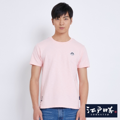 EDWIN EDOKATSU江戶勝簡潔徽章短袖T恤-男-粉色