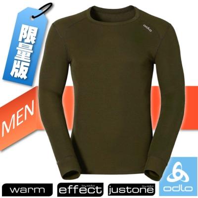 【瑞士 ODLO】WARM EFFECT 男圓領專業機能型銀離子保暖內衣/極限綠